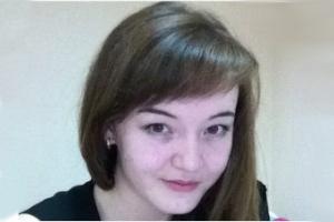 Ирина Шагапова
